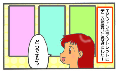 f:id:toshigoto:20161002204611j:plain