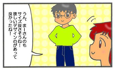 f:id:toshigoto:20161002204619j:plain