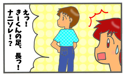 f:id:toshigoto:20161002204621j:plain