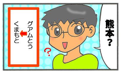 f:id:toshigoto:20161003201242j:plain