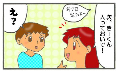 f:id:toshigoto:20161003201246j:plain