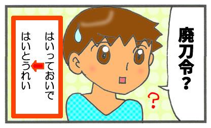 f:id:toshigoto:20161003201251j:plain