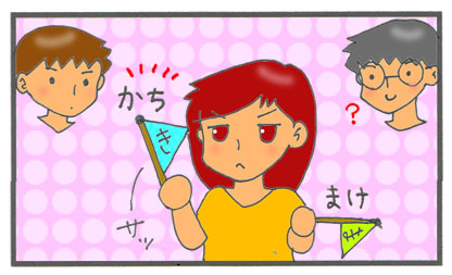 f:id:toshigoto:20161003201252j:plain
