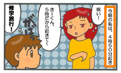 f:id:toshigoto:20161005161846j:plain