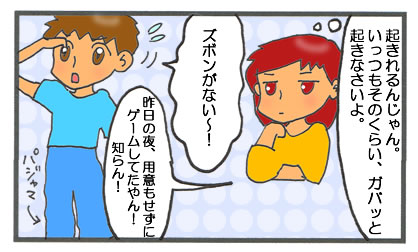 f:id:toshigoto:20161005161849j:plain