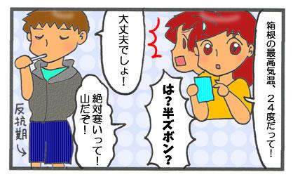 f:id:toshigoto:20161005161855j:plain