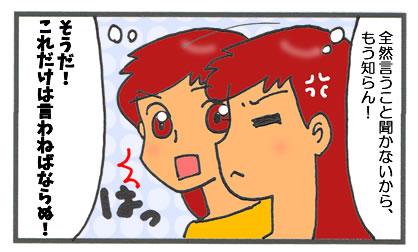 f:id:toshigoto:20161005161910j:plain