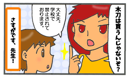 f:id:toshigoto:20161005161914j:plain