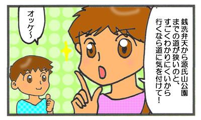 f:id:toshigoto:20161007204643j:plain