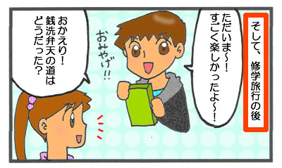 f:id:toshigoto:20161007204647j:plain