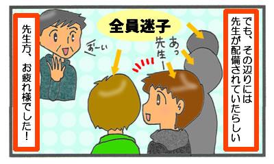 f:id:toshigoto:20161007204656j:plain