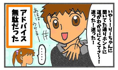 f:id:toshigoto:20161007205013j:plain