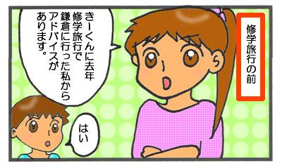 f:id:toshigoto:20161007211013j:plain