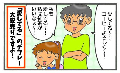 f:id:toshigoto:20161008214131j:plain