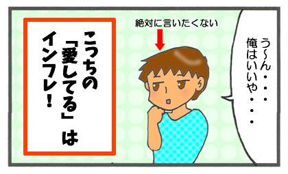 f:id:toshigoto:20161008214138j:plain