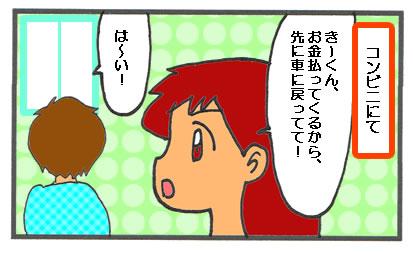 f:id:toshigoto:20161010231016j:plain