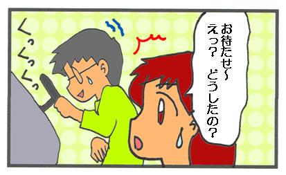 f:id:toshigoto:20161010231020j:plain