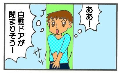 f:id:toshigoto:20161010231024j:plain