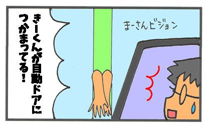 f:id:toshigoto:20161010231027j:plain