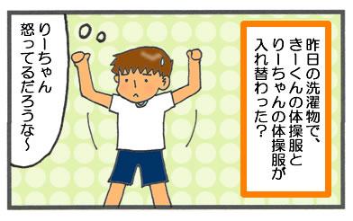 f:id:toshigoto:20161011220330j:plain