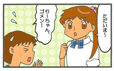 f:id:toshigoto:20161011220334j:plain