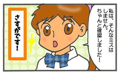 f:id:toshigoto:20161011220340j:plain