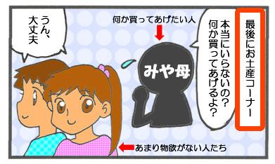 f:id:toshigoto:20161014172200j:plain