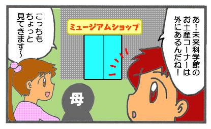 f:id:toshigoto:20161015172054j:plain