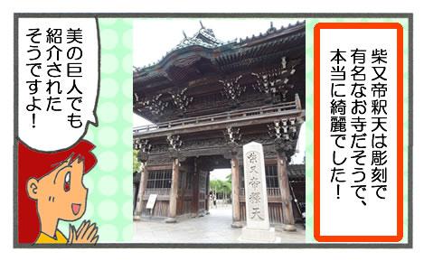 f:id:toshigoto:20161016200125j:plain
