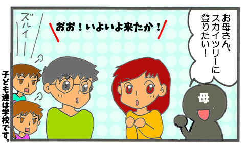 f:id:toshigoto:20161017202523j:plain