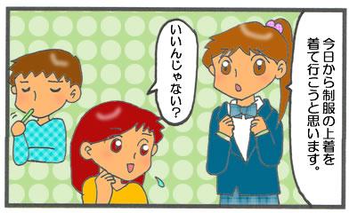 f:id:toshigoto:20161018164953j:plain