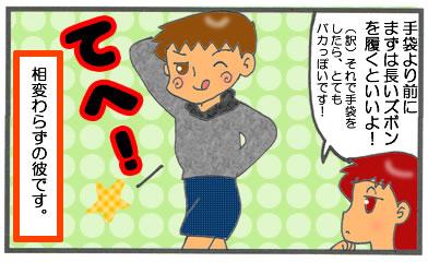 f:id:toshigoto:20161018165000j:plain