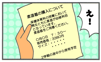 f:id:toshigoto:20161019172114j:plain