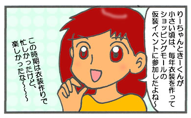 f:id:toshigoto:20161021172225j:plain