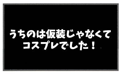 f:id:toshigoto:20161021172235j:plain