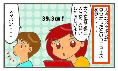 f:id:toshigoto:20161022204058j:plain