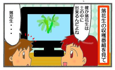 f:id:toshigoto:20161022204104j:plain