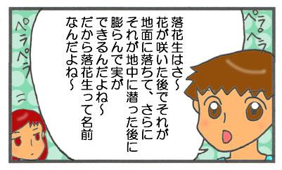 f:id:toshigoto:20161022204108j:plain