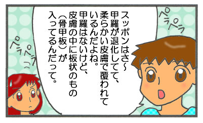 f:id:toshigoto:20161022215642j:plain