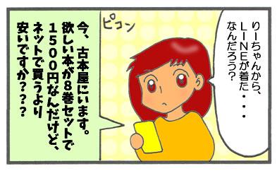 f:id:toshigoto:20161023193936j:plain