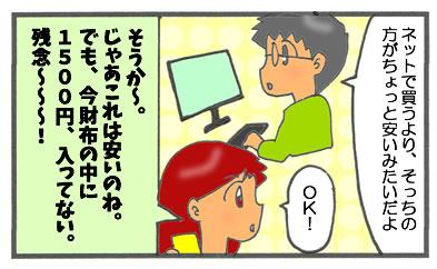 f:id:toshigoto:20161023193945j:plain