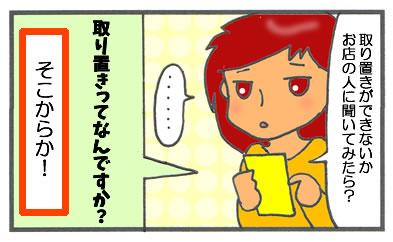 f:id:toshigoto:20161023193946j:plain