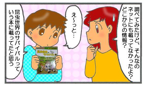 f:id:toshigoto:20161024210533j:plain