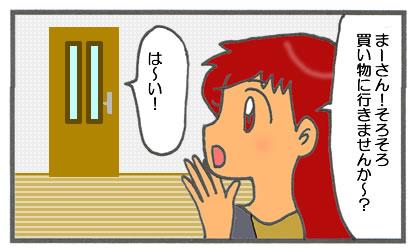 f:id:toshigoto:20161025183447j:plain