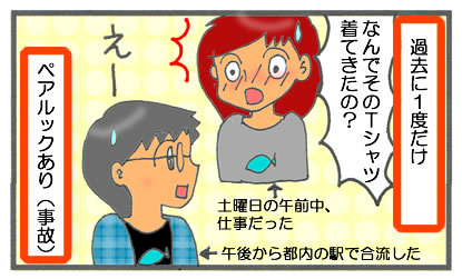 f:id:toshigoto:20161025183458j:plain