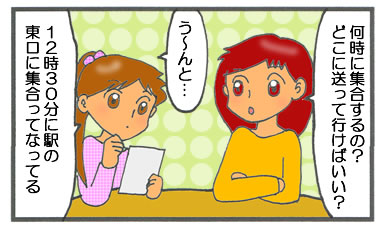 f:id:toshigoto:20161026173009j:plain