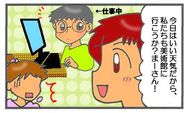 f:id:toshigoto:20161026173014j:plain