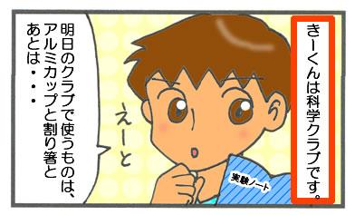 f:id:toshigoto:20161027171119j:plain