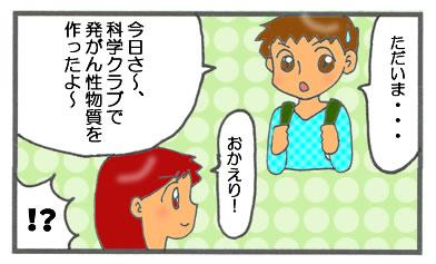 f:id:toshigoto:20161027171122j:plain