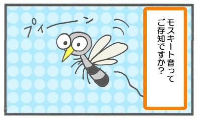 f:id:toshigoto:20161029212616j:plain